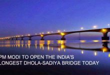 Inauguration of Dhola-Sadiya Bridge, countdown begins