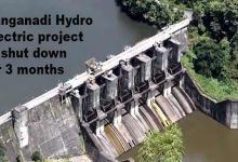 Arunachal: Ranganadi Hydro Electric project to shut down for 3 months