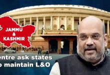Jammu & Kashmir Reorganisation Bill 2019: centre ask states to maintain L&O