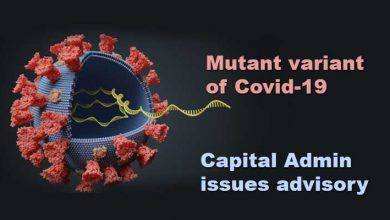 Mutant variant of Covid-19: Capital Admin issues advisory