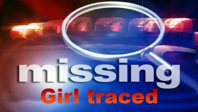 Arunachal: Missing girl traced out by Ziro police