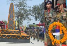 Army Remembered Patharighat Martyrs