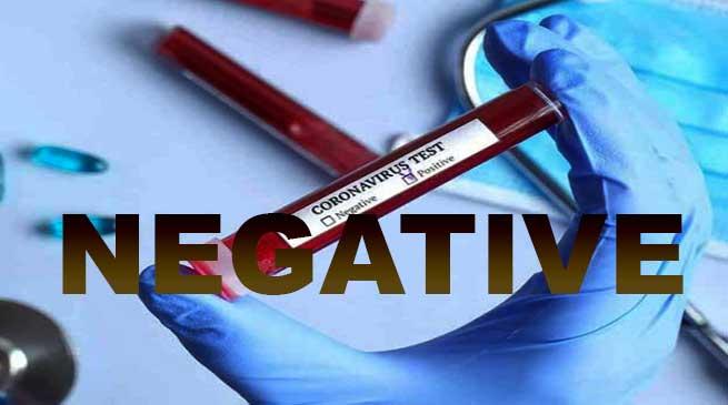 COVID-19: First sample tested negative in Arunachal Pradesh | Arunachal24