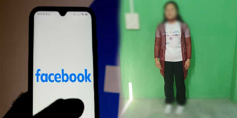 Arunachal: Women arrested by Papumpare Cyber Crime Police for posting obscene messages
